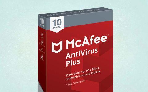 Best Anti Virus For Gamers